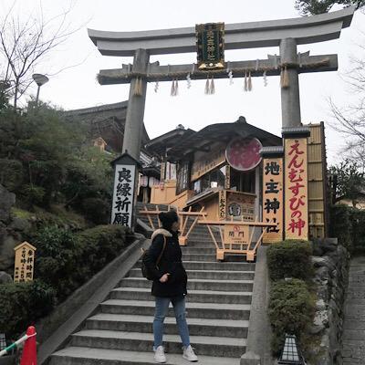 Itinerario de 7 días en Japón