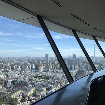 15 Planes gratis para hacer en Tokio